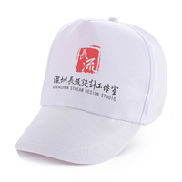 帽子设计制作
